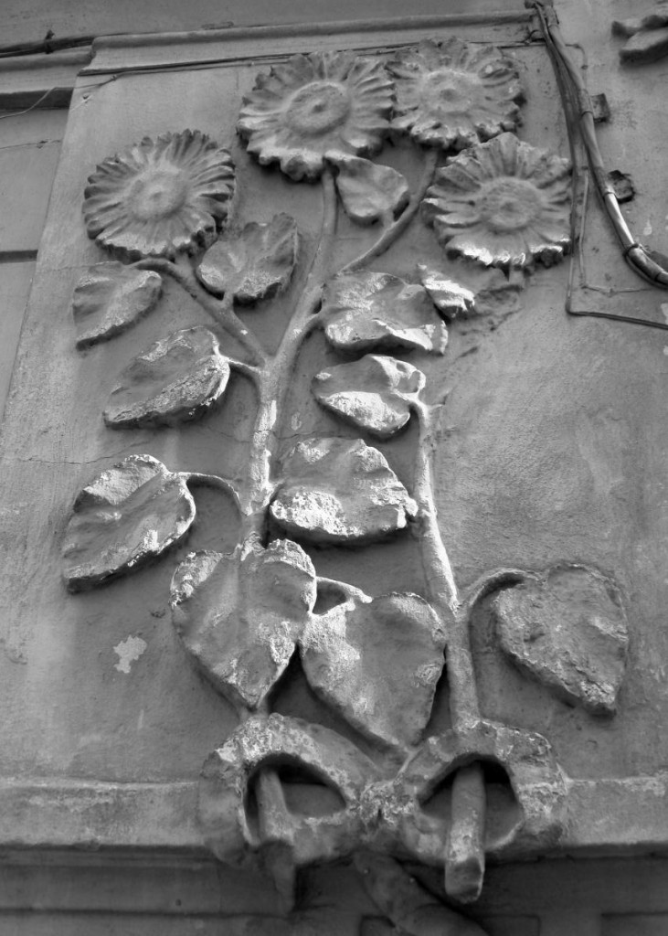 solros dekoration
